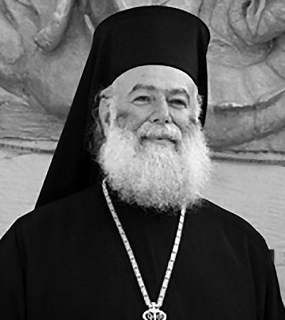 Patriarhis-Alexandrias